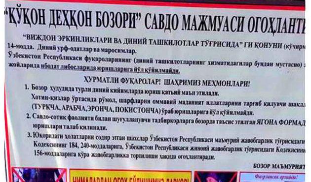Özbekistan'da  Pazarda Başörtüsü Yasağı