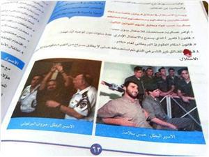 """Tunus'ta """"Filistin Okul Müfredatına Alınsın"""" Çağrısı"""