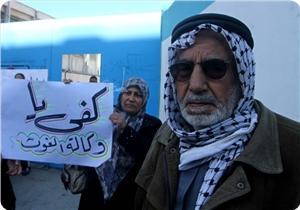 """Hamas: """"UNRWA, Suriye'den Kaçan Filistinli Mültecilerin Sıkıntılarını Artırıyor"""""""