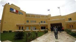 Gazze'deki Resmi Okullar Uluslararası Rekor Başarı Kazandılar