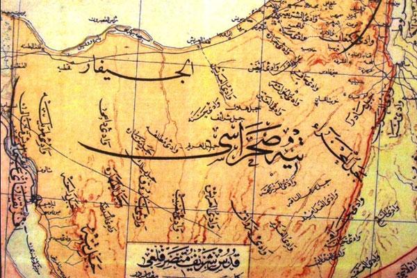 Osmanlı'nın Filistin Arşivleri Açılacak