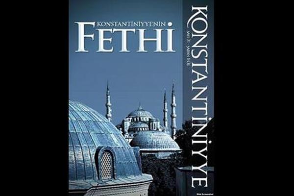 IŞİD, 'Konstantiniyye' Adıyla Türkçe Dergi Yayımladı