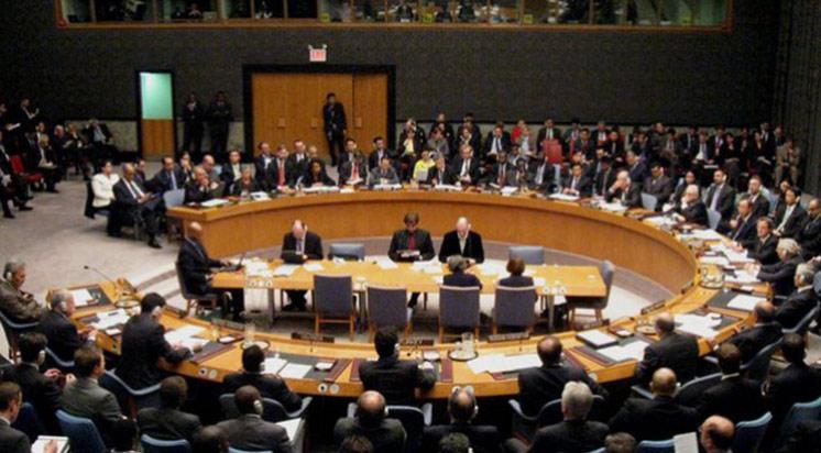 BM Güvenlik Konseyi Yine Kahve İçip Dağıldı !