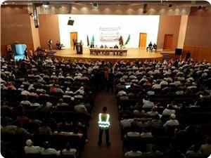 """Hamas ve İslami Cihad: """"İşgalciyle Mücadele Tüm Seçeneklere Açık"""""""