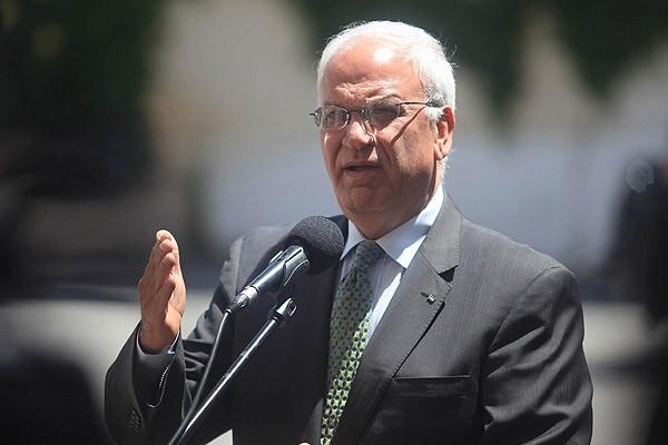 Filistin'den BM'ye Tepki