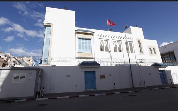 Libya'da Tunus Konsolosluğu'na Baskın