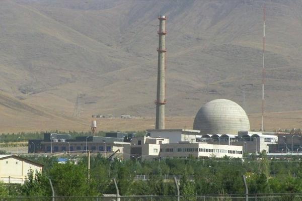 5+1 ve İran, Arak Reaktörü İçin Anlaştı