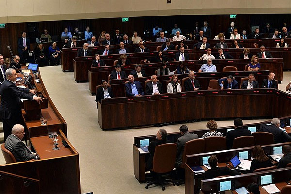 İsrail Meclisindeki Arap VekillereTehdit