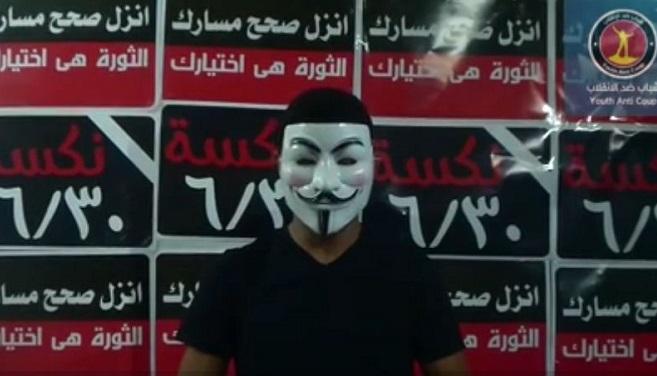 Mısır'da Devrimci Gençler, 30 Haziran'da Meydanlarda