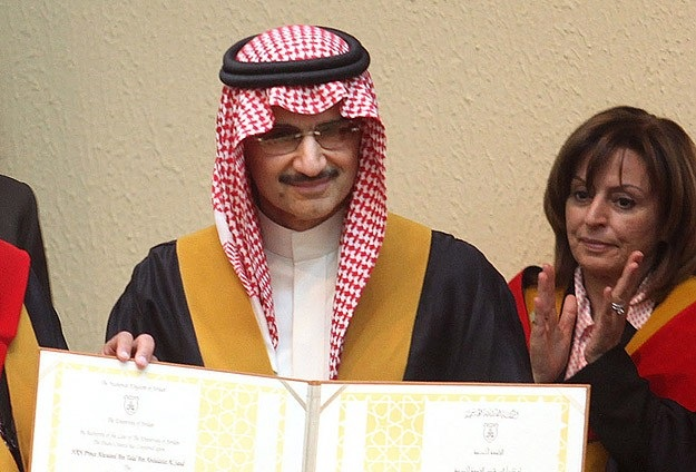 Suudi Prens'ten 32 Milyar DolarBağış