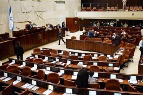 İsrail, Yahudi Olmayı  Kolaylaştıran Yasayı Reddetti