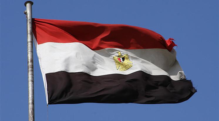 Mısır Ordusu Sina'da  29 Kişiyi Öldürdü