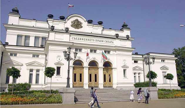 Bulgaristan'da Müslüman Öğrencilere 'Domuz Etli' Yemek