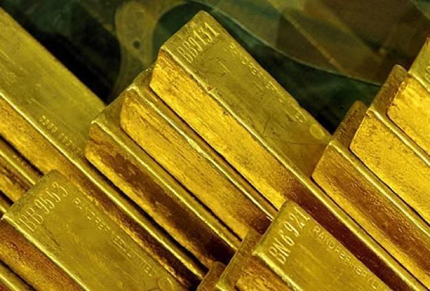Altın Eridi