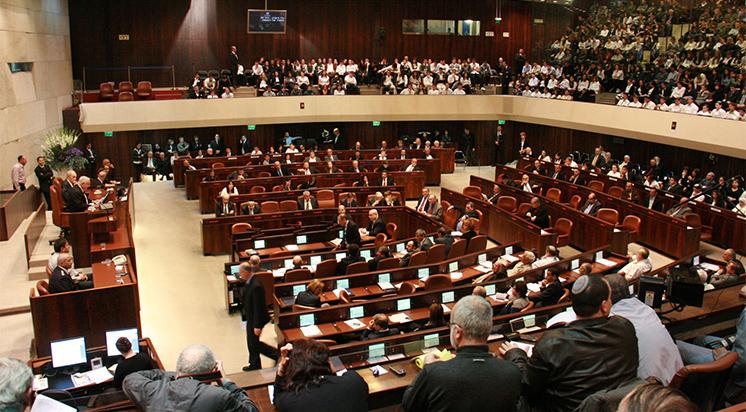 İsrail'de Oylanan İdam Tasarısının Ayrıntıları