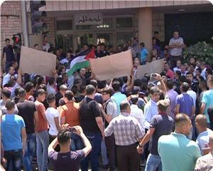 Nablus Belediye Meclisi Yerel Yönetimler Bakanı'na İstifasını Sundu