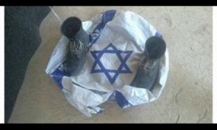 İsrail Balanu Düşürüldü