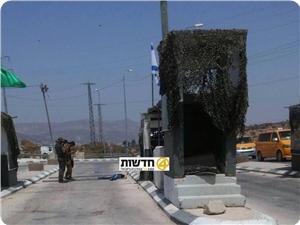İşgal Güçleri Zatera Kontrol Noktasında Filistinli Bir Genci Şehit Etti