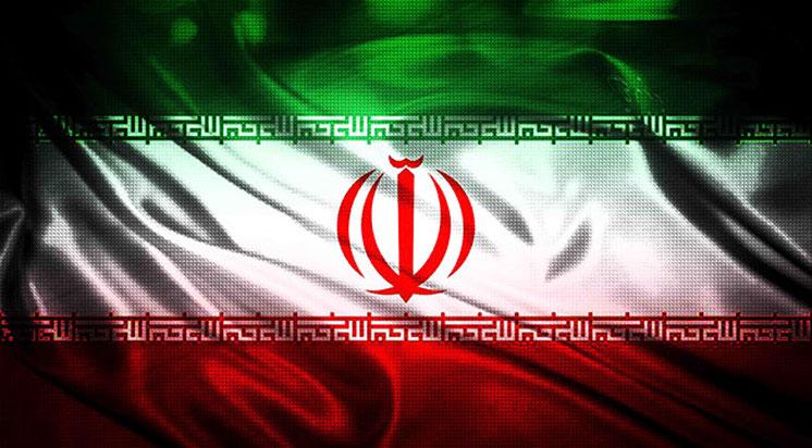 İran İİT Bildirisine İtiraz