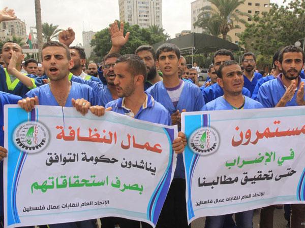 Gazzeli işçiler Grevde