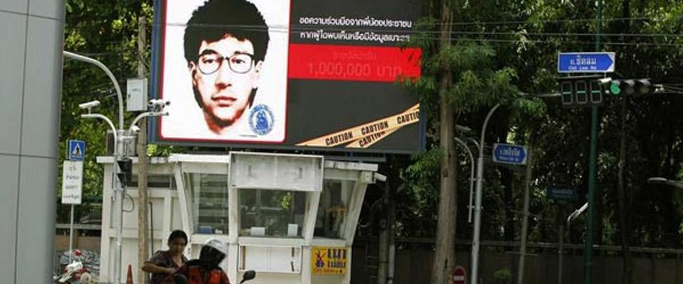 Tayland'da Türk Pasaportu ile Yakalandı