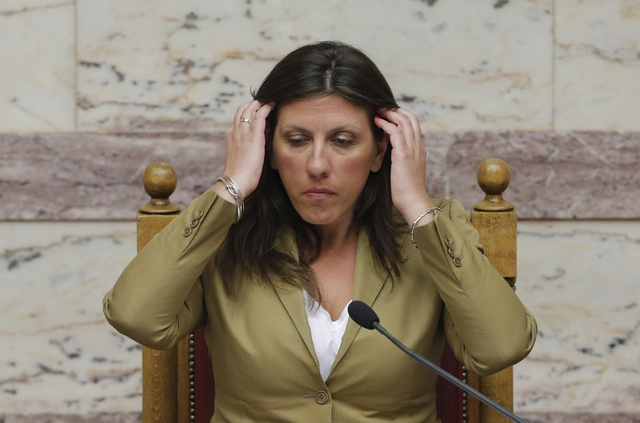 Yunan Meclis Başkanı da SYRIZA'dan Ayrıldı
