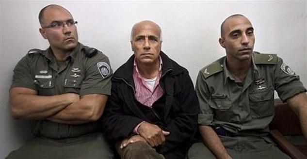 İsrail Vanunu'yu Rahat Bırakmıyor!