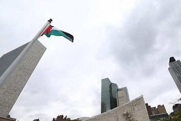İsrail Karşıtı Yahudiler Bayrak Kutlaması Yaptı