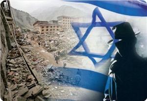 İsrail Savunma Bakanı: Kürt  Devleti Kurulmalı