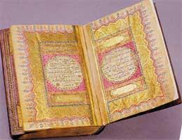 Fatiha Tefsiri 1