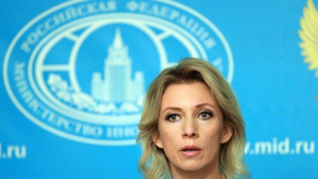 Rusya : Suriye'de O Bölge Karışacak