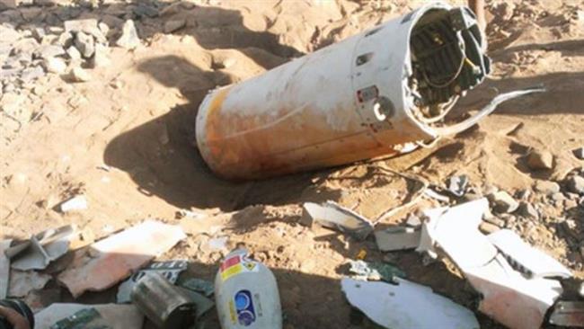 Suud Yemen'i İngiliz Füzeleriyle Vuruyor