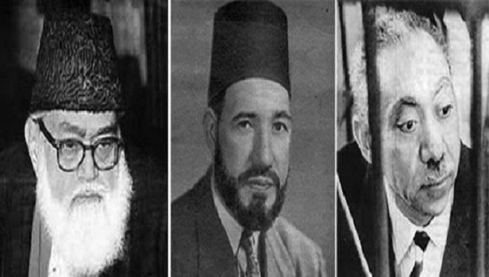 Seyyid Kutub, Hasan el-Benna, Mevdudi Kitaplarına Yasak