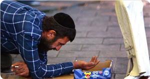 Gazze Savaşı İsrail Toplumunun %25'ini Fakirlik Sınırının Altına İndirdi