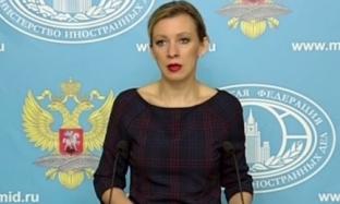 Rusya: Viyana ilkeleri BM'de Garanti Altına Alınmalı