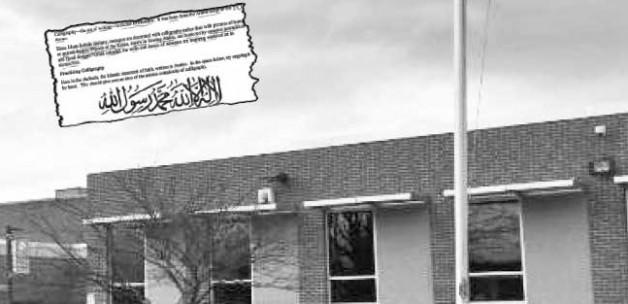 'İslami Ödev' Korkuttu! TümOkullar Kapatıldı