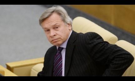 Rusya: Suudilerin İslam Koalisyonu Sözden İbaret