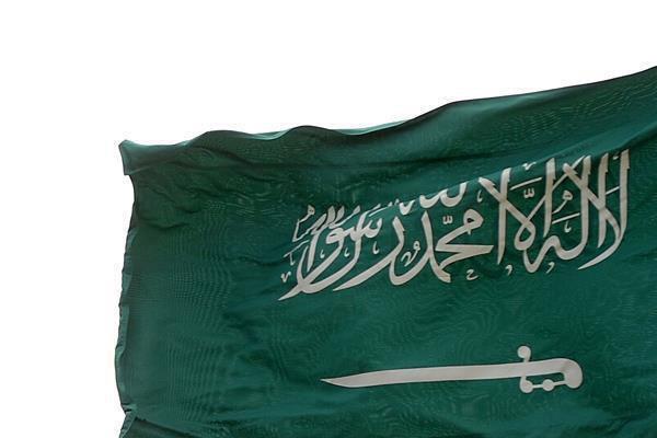 Suudi Arabistan'da Kadınlara Çalışma İzni