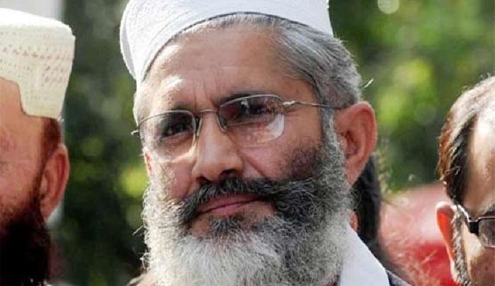 Cemaat-i İslami Müslüman Liderlere Seslendi
