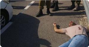İşgalci İsrail Askerleri Bu Sabah Filistinli 2 Genci Yargısız İnfaz Etti