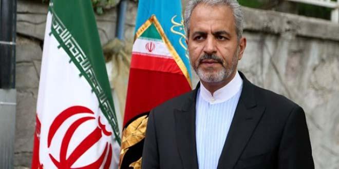İran Elçisi: Yakında Güzel Şeyler Olacak