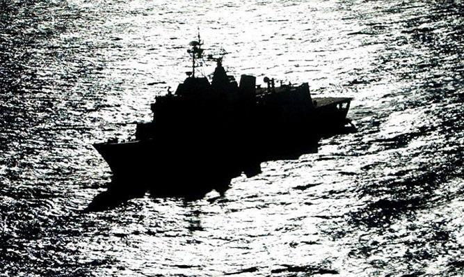 İran, ABD Donanması'na Ait İki Bota El Koydu: 10 Asker Gözaltında