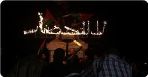 Gazze Kuşatmasının 10'uncu Yılında Elektronik Kampanya
