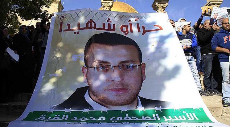 Filistinli Gazeteci için Yardım Çağrısı