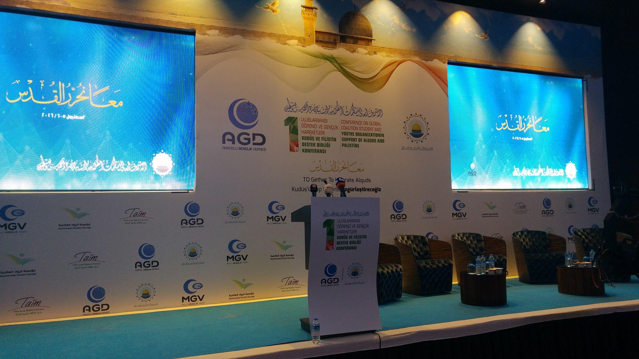 AGD ve Hamas Kudüs Konferansı Düzenliyor