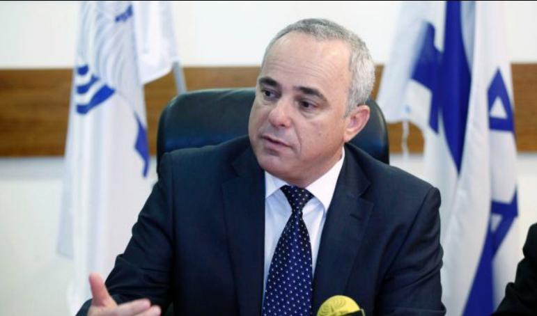 İsrail Enerji Bakanı: Türkiye İle İlişkiler Düzelmeli