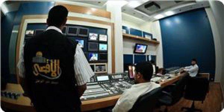Fransa Filistinli El-Aqsa Televizyonunun Yayınını Kesti