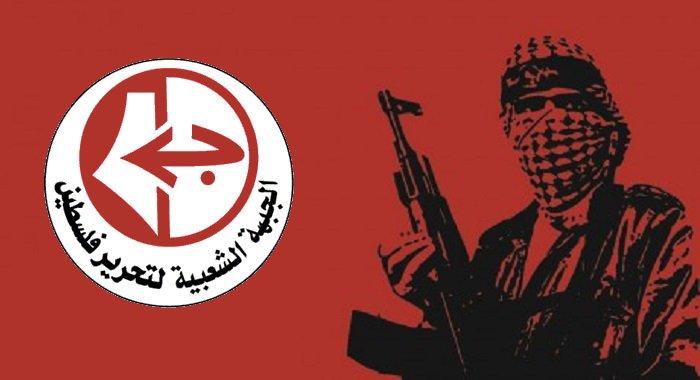 FHKC: İşgalcilerle Yürütülen Görüşmelere Son Verilmeli