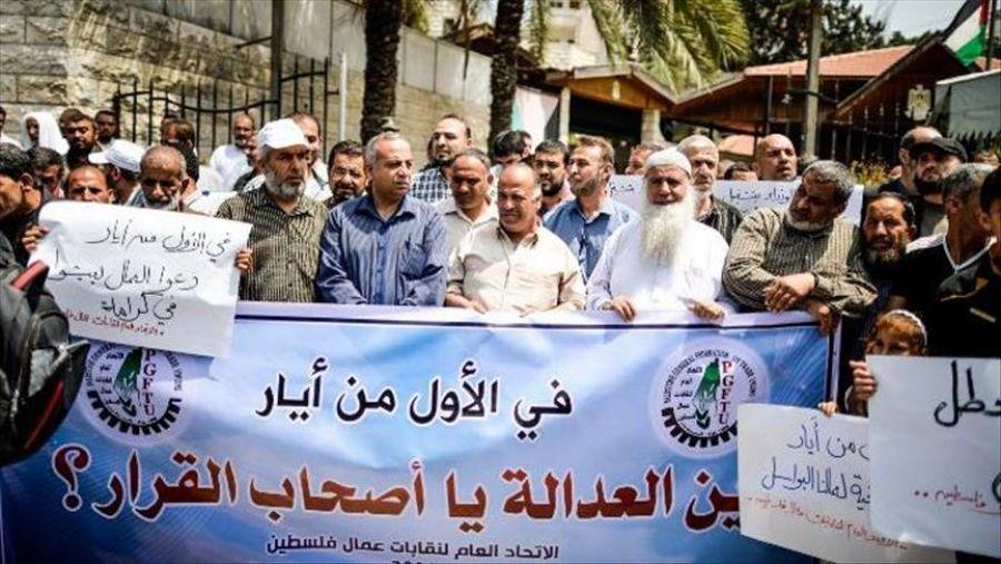 Gazze'de Fabrikaların %80'i Kapılarına Kilit Vurdu