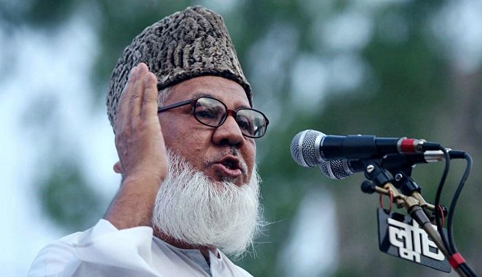 Cemaati -i  İslami Lideri Vasiyetini Açıkladı